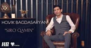 Siro Qamin
