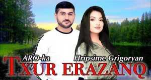 Txur Erazanq