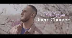 Unem Chunem
