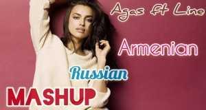 Ushe Hima  Armenian , Russian