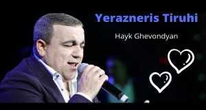 Yerazneris Tiruhi