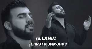 Allahim