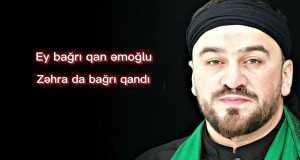 Ay Emoglu Music Video