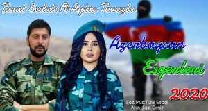 Azerbaycan Esgerleri