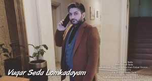 Lomkadayam