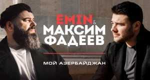 Moi Azerbaidzhan