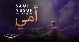 Mother (Arabic) [Live]