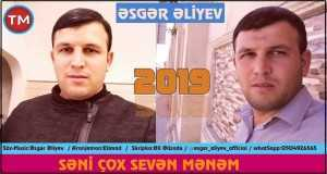 Seni Cox Seven Menem