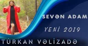 SEVEN ADAM
