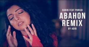 Abahon (Remix)