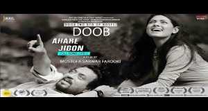 Ahare Jibon