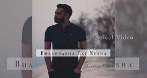 Bhalobasha Eki Nesha
