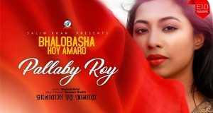 BHALOBASHA HOY AMARO