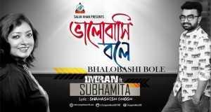 Bhalobashi Bole