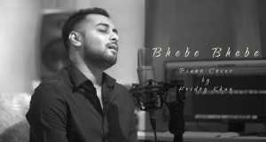 Bhebe Bhebe (Piano Cover)