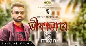 Bhishonbhabe Toke