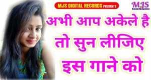 Bhojpuri Ka Ganda Gana Saman Kaish Chakar Bhail