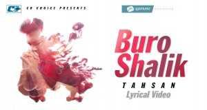 BURO SHALIK