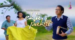 Ekla Pakhi