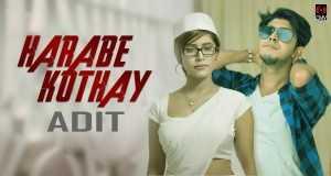 Harabe Kothay