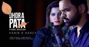 Jhora Pata (Piano Version)
