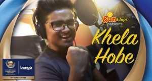 Khela Hobe