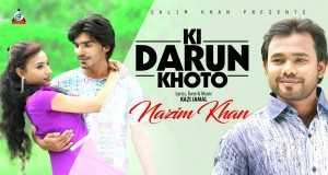 Ki Darun Khoto