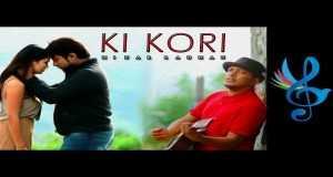 Ki Kori