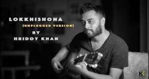 Lokkhishona (Unplugged Version)