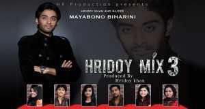 Mayabono Biharini