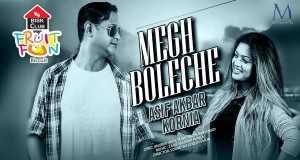 Megh Boleche