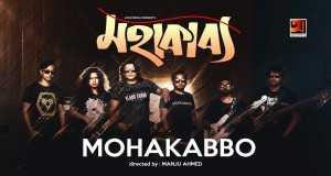 Mohakabbo