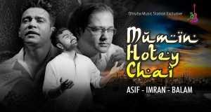 Mumin Hotey Chai