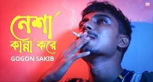 Neshar Kanna