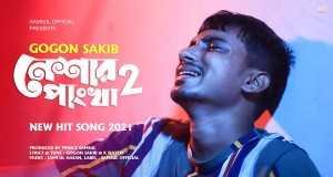 Neshar Pangkha 2