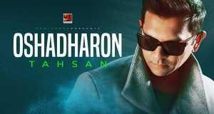 Oshadharon