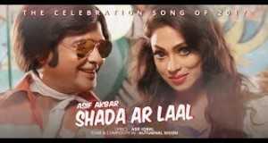 Shada Ar Laal