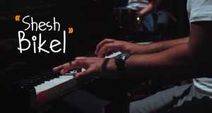Shesh Bikel Unplugged