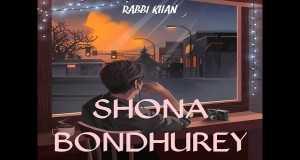 Shona Bondhurey