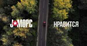 Nravitsya