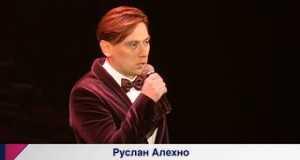 Zhestokoe Tango