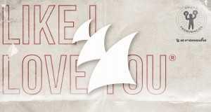 Like I Love You (Remixes)
