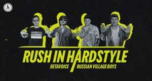 Rush In Hardstyle