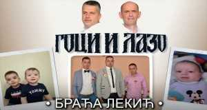 Braća Lekić
