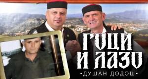 Dušan Dodoš