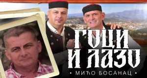 Mićo Bosanac