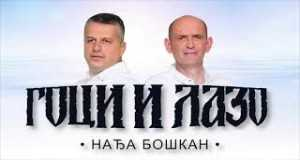 Nadja Boškan