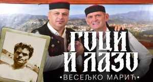 Veseljko Marić