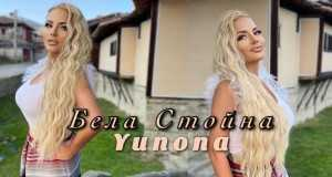 Bela Stoyna Music Video