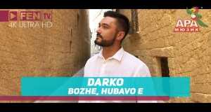Bozhe, Khubavo E